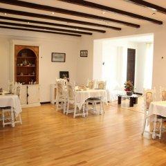 Отель Villa Vera Грузия, Тбилиси - 2 отзыва об отеле, цены и фото номеров - забронировать отель Villa Vera онлайн питание фото 2