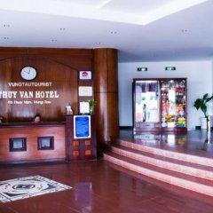 Отель Thuy Van Hotel Вьетнам, Вунгтау - отзывы, цены и фото номеров - забронировать отель Thuy Van Hotel онлайн интерьер отеля фото 2