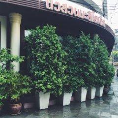 Отель New Suanmali Hotel Таиланд, Бангкок - отзывы, цены и фото номеров - забронировать отель New Suanmali Hotel онлайн фото 3