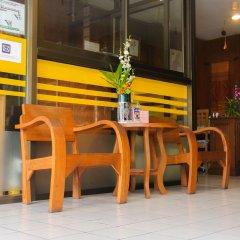 Отель Wendy House Бангкок питание