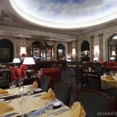 Hotel Le Plaza Brussels питание фото 2