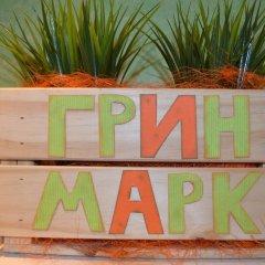Отель Green Mark Москва удобства в номере