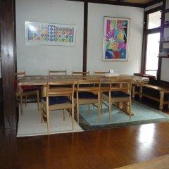 Отель Sekkasai Lodge Хакуба питание фото 2
