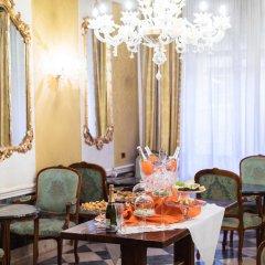 Bellini Hotel Венеция питание