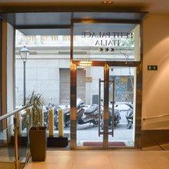Отель Petit Palace Triball фитнесс-зал