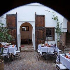 Отель Riad Elixir Марракеш питание