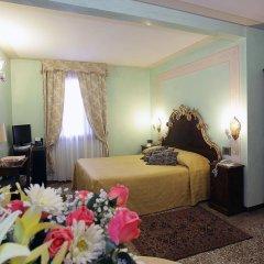 Hotel Marconi Венеция комната для гостей фото 2