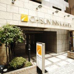 Отель Chisun Inn Kamata Япония, Токио - отзывы, цены и фото номеров - забронировать отель Chisun Inn Kamata онлайн