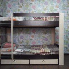 Гостиница Like Hostel Obninsk в Обнинске 1 отзыв об отеле, цены и фото номеров - забронировать гостиницу Like Hostel Obninsk онлайн Обнинск питание