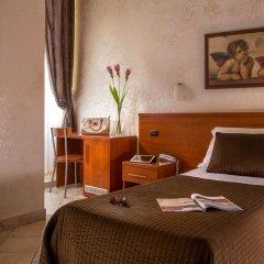 Hotel Ciao комната для гостей фото 3