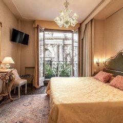 Отель Bel Sito Berlino Венеция фото 12