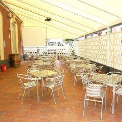 Hotel Terminus Сан-Себастьян питание