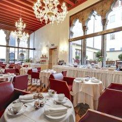 Отель Dona Palace Италия, Венеция - 2 отзыва об отеле, цены и фото номеров - забронировать отель Dona Palace онлайн питание фото 3