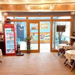 AlaDeniz Hotel Турция, Бююкчекмедже - отзывы, цены и фото номеров - забронировать отель AlaDeniz Hotel онлайн питание