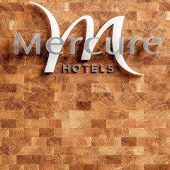 Отель Mercure Amsterdam City удобства в номере фото 2