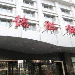 Отель Desheng Hotel Beijing Китай, Пекин - отзывы, цены и фото номеров - забронировать отель Desheng Hotel Beijing онлайн фото 2
