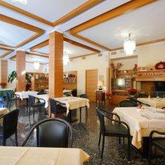 Hotel Centro Benessere Gardel Кьюзафорте питание