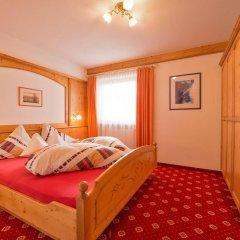 Отель Kronhof Италия, Горнолыжный курорт Ортлер - отзывы, цены и фото номеров - забронировать отель Kronhof онлайн комната для гостей фото 2