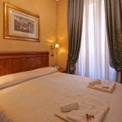 Отель Vatican Holiday комната для гостей фото 2