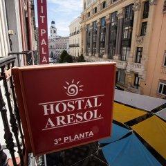 Отель Hostal Aresol балкон