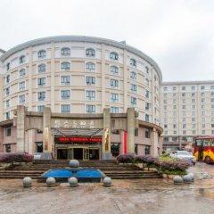 Hengshan Hotel фото 3