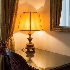 Hotel Machiavelli Palace удобства в номере