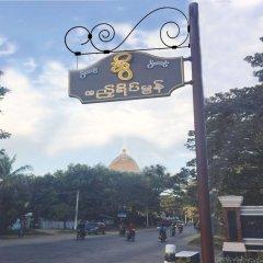 Отель Sweet Мьянма, Пром - отзывы, цены и фото номеров - забронировать отель Sweet онлайн фото 3