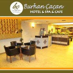 BC Burhan Cacan Hotel & Spa & Cafe питание