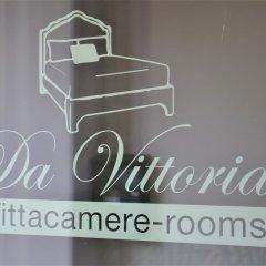 Отель Le Viole Парма фитнесс-зал