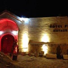 Pacha Hotel Турция, Мустафапаша - отзывы, цены и фото номеров - забронировать отель Pacha Hotel онлайн приотельная территория