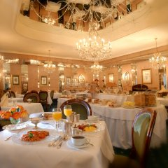 Hotel Bristol Salzburg Зальцбург питание