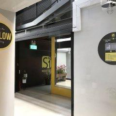 Отель S1hostel Bangkok Бангкок удобства в номере фото 2