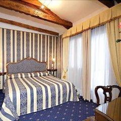 Отель Centauro Италия, Венеция - 3 отзыва об отеле, цены и фото номеров - забронировать отель Centauro онлайн фото 6