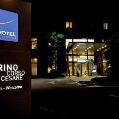 Отель Novotel Torino Corso Giulio Cesare Италия, Турин - 1 отзыв об отеле, цены и фото номеров - забронировать отель Novotel Torino Corso Giulio Cesare онлайн фото 3