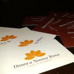 Отель Dimora Nonna Rosa Конверсано в номере