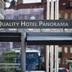 Отель Quality Hotel Panorama Швеция, Гётеборг - отзывы, цены и фото номеров - забронировать отель Quality Hotel Panorama онлайн городской автобус