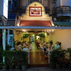 Отель Paradise Inn питание фото 2