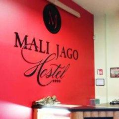 Hostel Mali Jago - MJ интерьер отеля фото 3