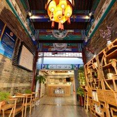 Отель Dongfang Shengda Hotel Китай, Пекин - отзывы, цены и фото номеров - забронировать отель Dongfang Shengda Hotel онлайн интерьер отеля