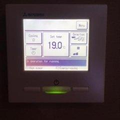 Отель The Lake Hotel Amsterdam Airport Нидерланды, Бадхевердорп - 1 отзыв об отеле, цены и фото номеров - забронировать отель The Lake Hotel Amsterdam Airport онлайн