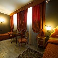 Hotel Aaron фото 15