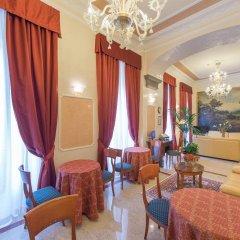 Strozzi Palace Hotel интерьер отеля