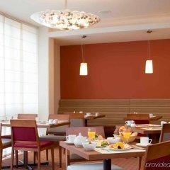 Отель Mercure Hotel Berlin City West Германия, Берлин - отзывы, цены и фото номеров - забронировать отель Mercure Hotel Berlin City West онлайн гостиничный бар