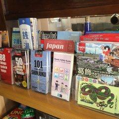 Star Inn Tokyo Hostel Токио развлечения