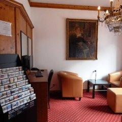 Отель Zur Post Мюнхен комната для гостей