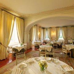 Отель Tivoli Palácio de Seteais питание