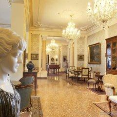 Отель Grand Hotel Trieste & Victoria Италия, Абано-Терме - 2 отзыва об отеле, цены и фото номеров - забронировать отель Grand Hotel Trieste & Victoria онлайн развлечения