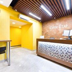 Гостиница Сити Стар в Москве 1 отзыв об отеле, цены и фото номеров - забронировать гостиницу Сити Стар онлайн Москва спа