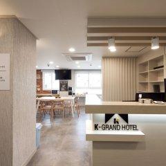 K-Grand Hotel & Guest House Seoul интерьер отеля фото 2