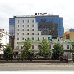 Гостиница TENET в Екатеринбурге - забронировать гостиницу TENET, цены и фото номеров Екатеринбург фото 2